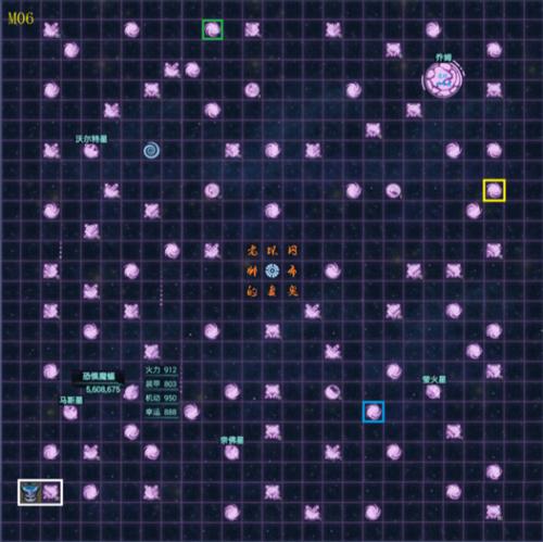 不思议迷宫秩序域M06