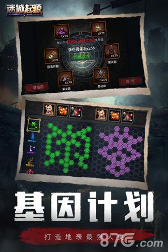 迷城起源截图3