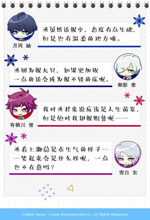 北京PK10 6
