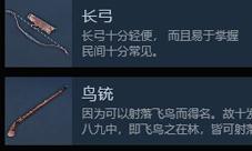 武侠乂手游远程武器排行榜 暗器哪个厉害