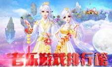 音乐手游排行榜2019 十大音乐类手机游戏推荐