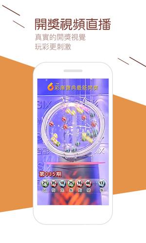 香港皇家六盒宝典官方申明