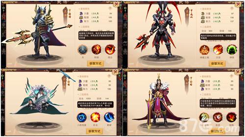 妖姬OL2武将3