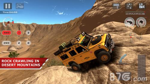 越野駕駛沙漠中文版截圖2