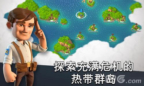 海岛奇兵网易版1