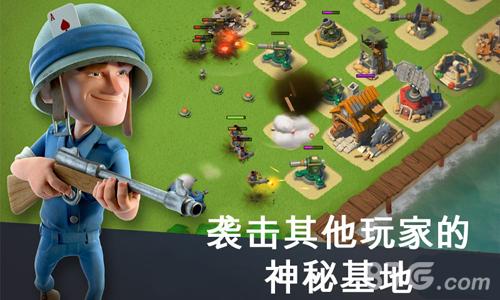 海岛奇兵网易版2
