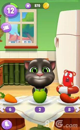 我的湯姆貓2寵物怎么變色