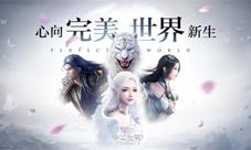 BGM花絮首曝《完美世界》手游3.6全平台上线!