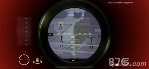 Clear Vision 4截图4