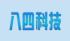 广州八四信息科技有限公司