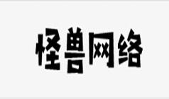 苏州怪兽网络科技有限公司