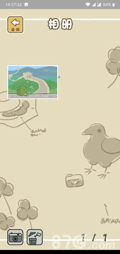 旅行青蛙汉化版明信片