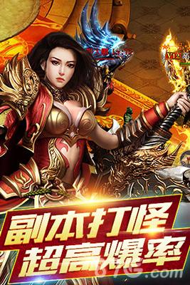 铸剑师游戏背景