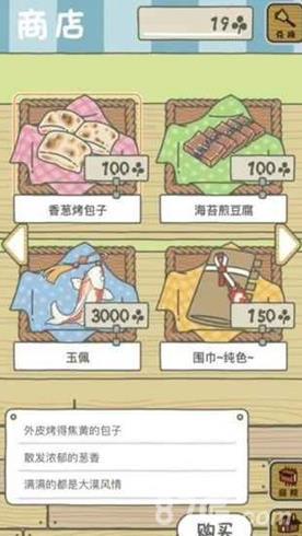 中文版和日本版区别1