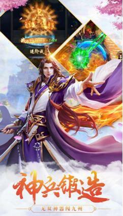 纵剑仙界2