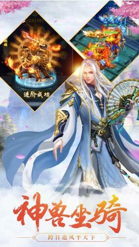 纵剑仙界4