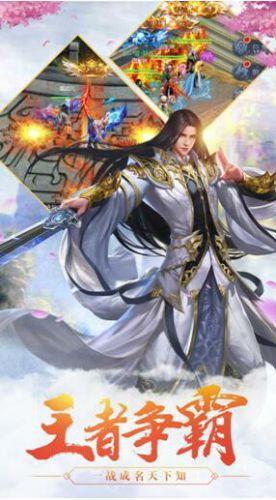 纵剑仙界5