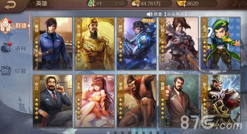 QQ英雄杀五星英雄怎么刷