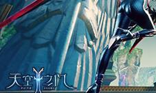 《天空之门》3月14日全平台公测 CG级动画震撼先行