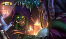 炉石传说巨龙年预告片第三弹 邪恶的女巫