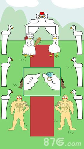 老公溜了鸭截图3