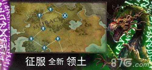 竞逐之国:失落之城截图3