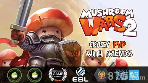 Mushroom Wars 2截图1