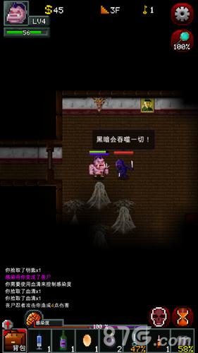 僵尸罗格游戏玩法