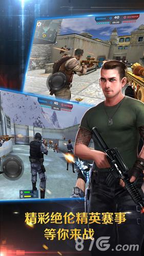 正义枪战2