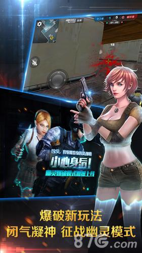 正义枪战3