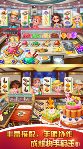 梦想蛋糕屋截图2