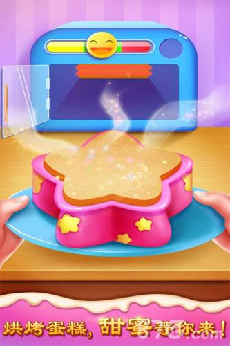梦想蛋糕屋1