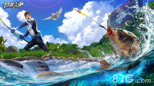 钓鱼大咖截图6