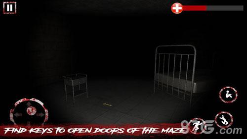 逃脱恐怖夜屋截图3