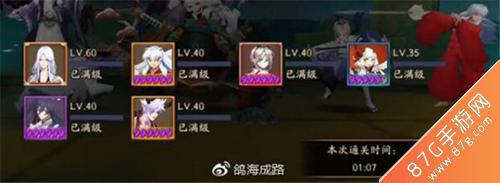 阴阳师巫女大蛇平民阵容3
