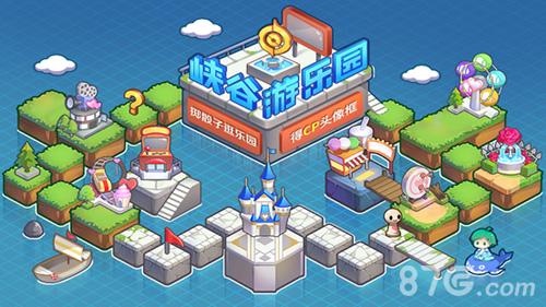 王者荣耀峡谷游乐园电玩馆怎么解锁