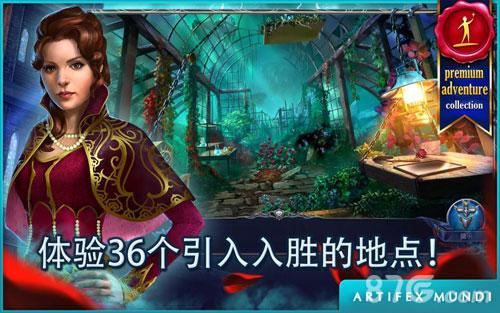 恐怖传奇3:黑暗之城截图3