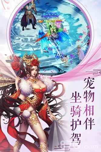 剑指江湖截图2