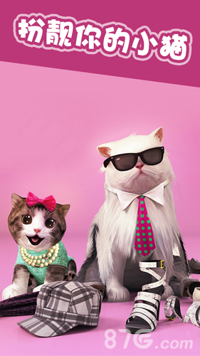 猫猫模拟截图2