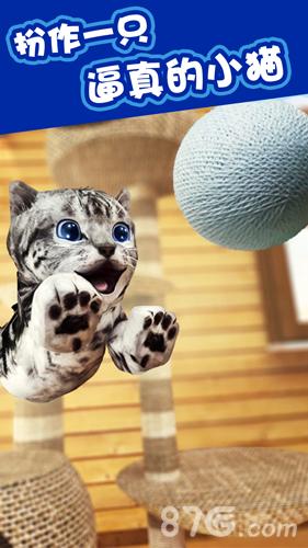 猫猫模拟截图3