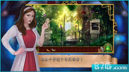 翡翠少女:梦之交响曲截图3
