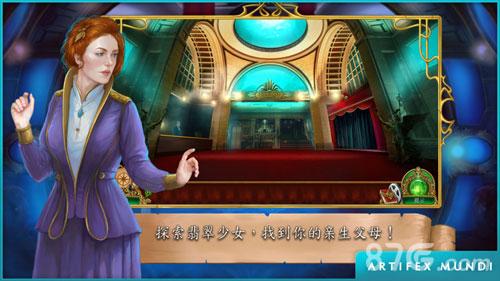 翡翠少女:梦之交响曲截图1