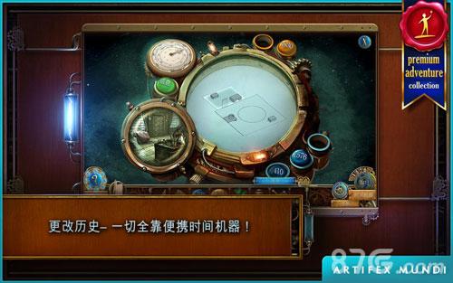 时间之谜2:远古幽灵截图5