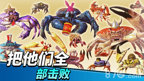 King of Crabs截图3