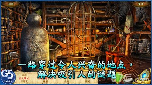 龙之游戏截图3