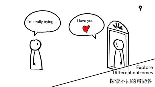 A Love Story截图5