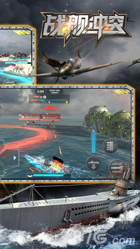 战舰冲突截图5