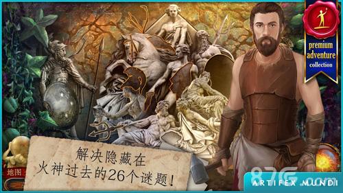 神话探索者截图2