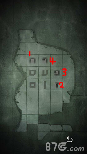记忆重构第二个盒子