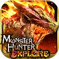 怪物猎人:EXPLORE